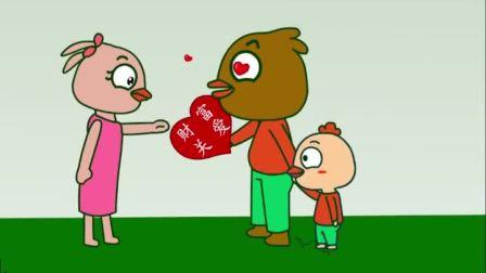 情感动画:不同的选择决定着孩子的命运
