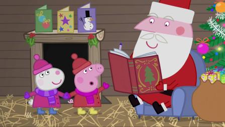 圣诞老人会完成,所有人的愿望吗?