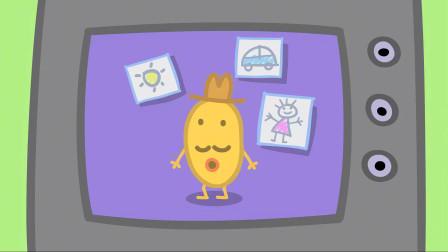 土豆先生的运动中心要开业了,佩奇想去看土豆先生