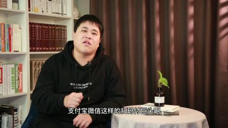 马云要被干了?美版支付宝来中国抢生意,我们还能撑住吗?