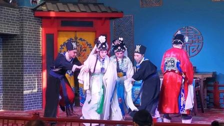 《三生缘》大幕下本,梅花剧社2021.01.22演出,全团合演。