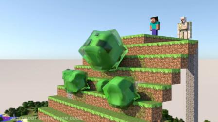 我的世界动画-果冻史莱姆-Softbody Simulation Dude