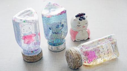 不要的小瓶子DIY流沙水晶球,几个步骤做一个,简单又好看!