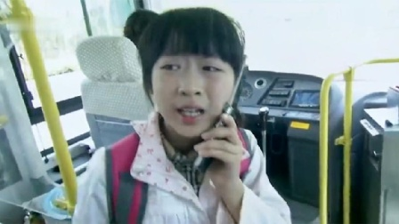 好看重生:小女孩把毒贩带上公交一个电话来了武警部队