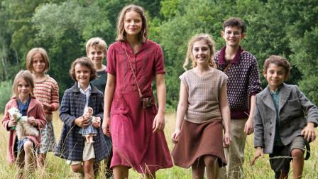 犹太儿童携手逃亡,遇到纳粹盘查,说错一句话就会丧命