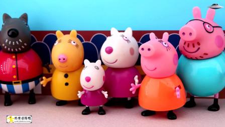 小猪佩奇趣味玩具,猪爸爸和朋友们参观小猪佩奇精彩表演!