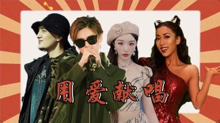 明星惊艳开唱瞬间:鹿晗倾情献唱兰州