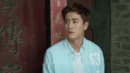 小丈夫:长山在俞飞鸿家门口坐着腰都闪了,女婿劝他先去吃饭再来
