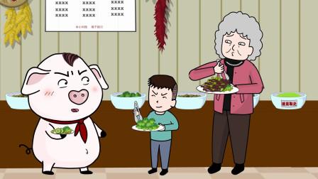 猪屁登 奶奶不懂反思浪费食物,那就请粉丝来看你能不能吃完