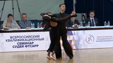 2020 俄罗斯教学(5)标准舞 _ Lecture _ Shamshurov Andrey(720p)