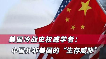 美学者:中美冲突与美苏冷战情境不同,更像一战前夕的世界局势