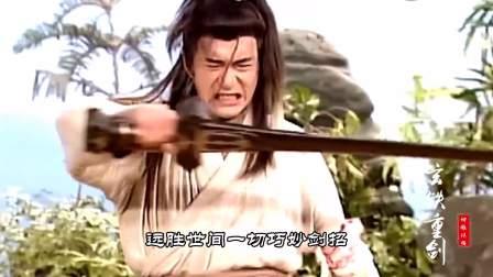 金庸武侠里排名第一的神剑,玄铁打造重81斤,乃独孤求败所有