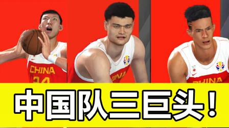 2k21中国王朝:四名中国小将得分20+,爆虐联盟垫底骑士!