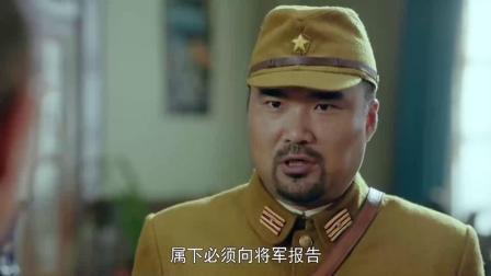 不可能完成的任务:日本大佐太膨胀,为了维护自己的尊严,不惜违抗军部命令