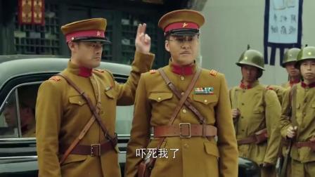 义海:痞子上街发现日军调侃女学生,刚想上去帮忙,就发生变故