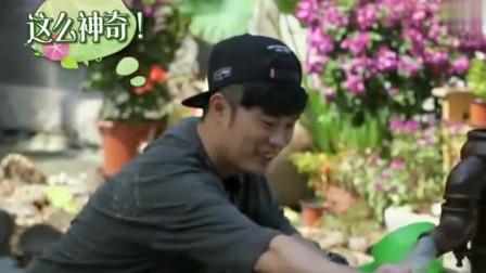 向往的生活:陈赫刚来蘑菇屋,就想要洗澡