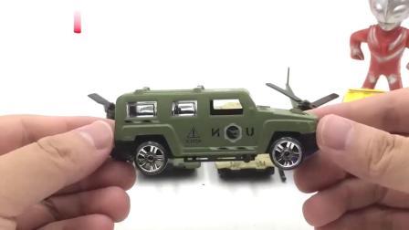 欧布奥特曼玩转直升机模型