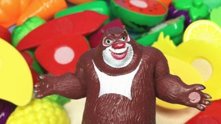 熊出没玩具 熊大玩水果拼拼乐过家家益智游戏
