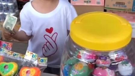 童年趣事:钱不够的时候怎么办