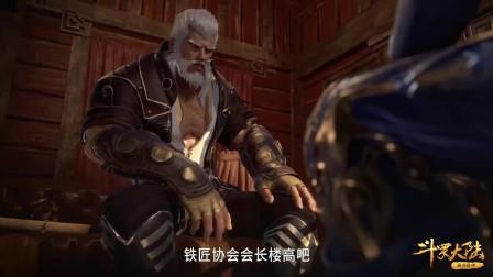 斗罗大陆140集第四部分:唐三又遇三剑客