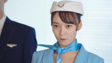 赵丽颖设计空姐服,雅怡试穿,让气质直接提升一个档次