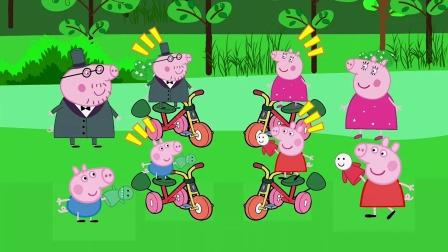 小猪一家上车去玩了,可是怎么还有假的小猪一家