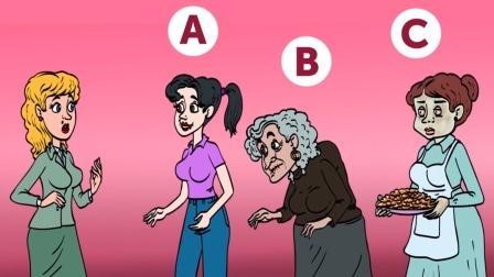 看图推理:ABC当中,谁是左边女人的妈妈?