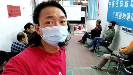 广州别墅精装修贴瓷砖培训课程第89节课程