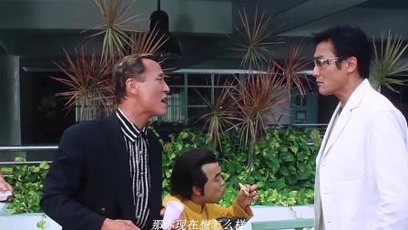 陈惠敏:我认识很多大哥,但他们都管我叫大哥