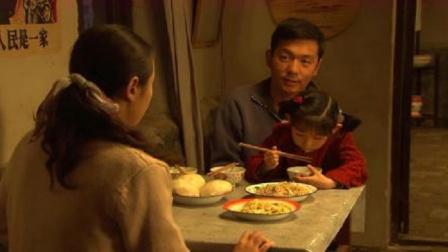 老爸被领导扣工资,立马带女儿去领导家吃肉,领导:你这招太缺德