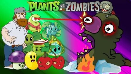 植物大战僵尸:僵尸怪真的太难对付了