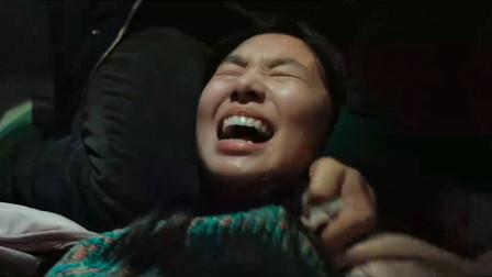 出走一年的女孩,路上被人贩子敲晕绑走,成为黑医生的产卵工具人