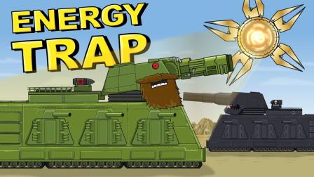 坦克世界动画:苏联的多里安被打败了吗