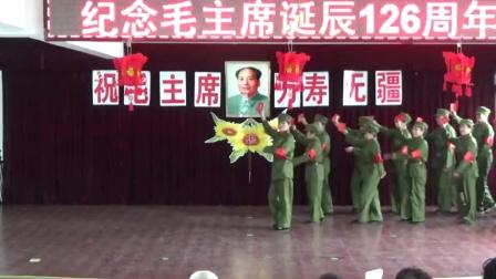 毛泽东永垂不朽