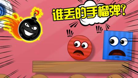 方块小球回家游戏:炸弹不发威,当我是病猫?