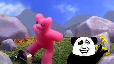 [笑可笑4]:我是一只不看路的糖豆熊!