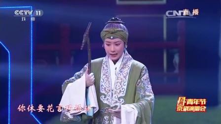 京剧《赤桑镇》精彩选段,经典的故事剧目,韵味十足回味悠长!