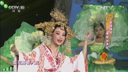 京剧《大唐贵妃》选段,吕薇版的杨贵妃您一定没见过,邀您共赏!