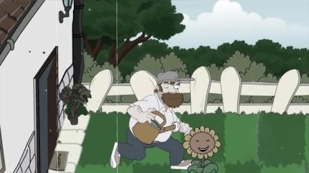 植物大战僵尸:植物兄弟穿上了太空服