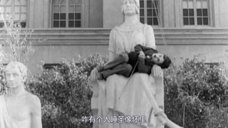 河南方言搞笑配音:城里人举行盛典,一流浪汉竟睡在圣像怀中!
