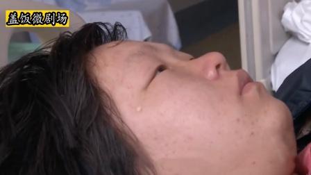 30周婴儿紧急破腹产,丈夫因1万元放弃治疗,孕妇直流泪