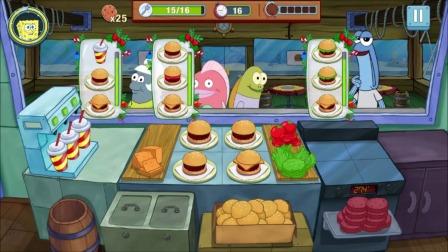 海绵宝宝餐厅:今天要做好多汉堡呀!