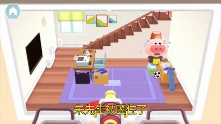 熊猫消防队:终于救到小猪了!