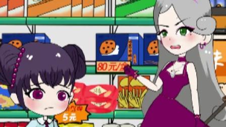 苏菲想给大家买好饼干,结果被妈妈拒绝