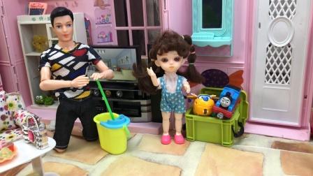玩具故事:芭比娃娃一家人齐心协力打扫卫生整理家务
