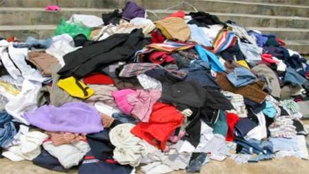 不穿的旧衣服,再好心也不可乱送人,并不是迷信,看完提醒家里人