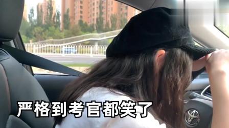 新手司机,拿驾照后人生第一次上路,把副驾老公吓哭。