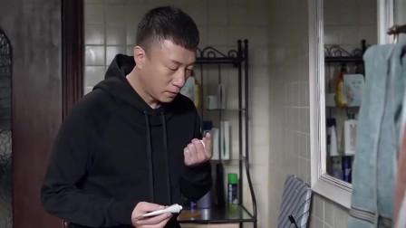 大厨陆远吃了羊肉味饺子,谁料舌头恢复了味觉,喜极而泣