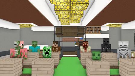 我的世界动画-怪物学院-在我们之间游戏挑战-TabZCraft