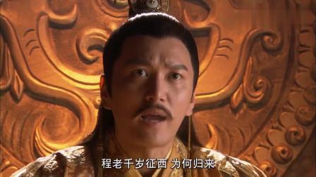 丁山误杀父亲薛仁贵,徐茂公吐血身亡,皇上大怒下令午时三刻斩首